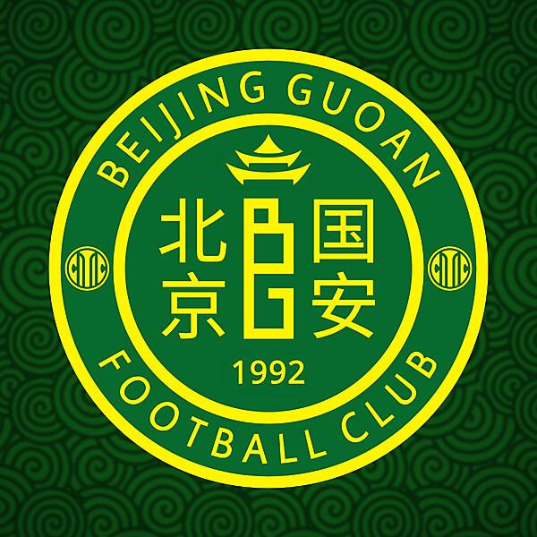 Beijing Guoan — Redesign