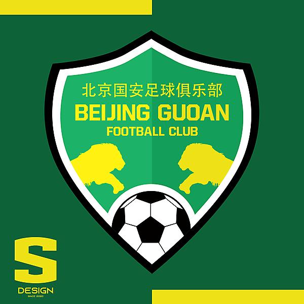Beijing Guoan Redesign