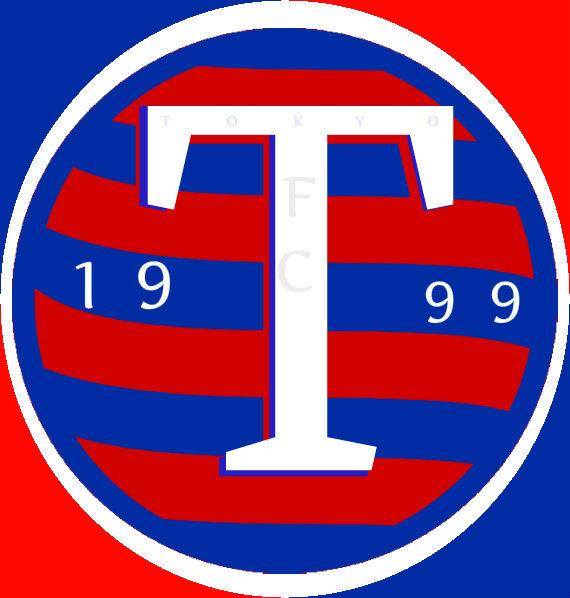 FC Tokyo Modern