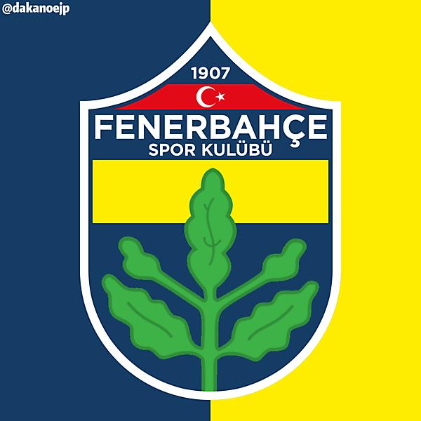 Fenerbahçe SK Crest