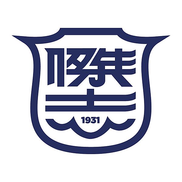 Kitchee SC