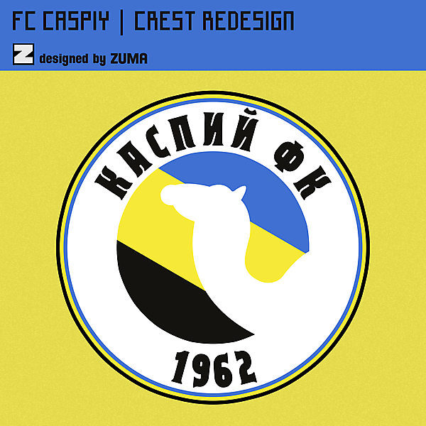 FC Caspiy | Crest Redesign