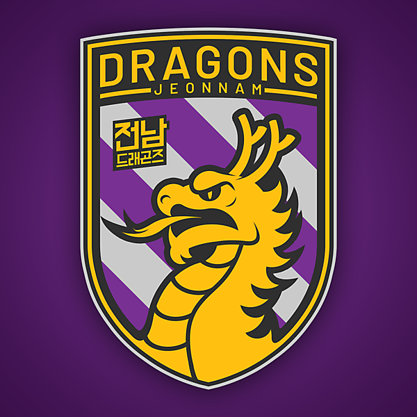 Jeonnam Dragons | Crest Redesign