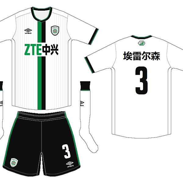 [Azure League] Matchday 8 - Jiangsu Sainty F.C.