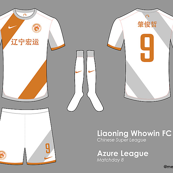 Liaoning Whowin FC Kit - Azure League Matchday 8