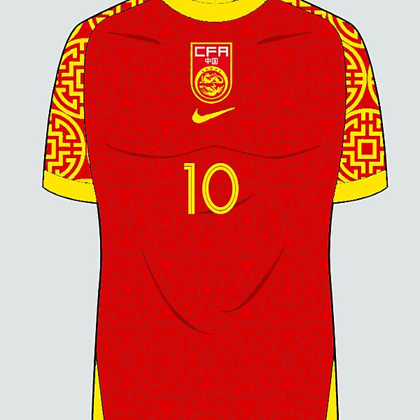 China Nike 2021 Concept