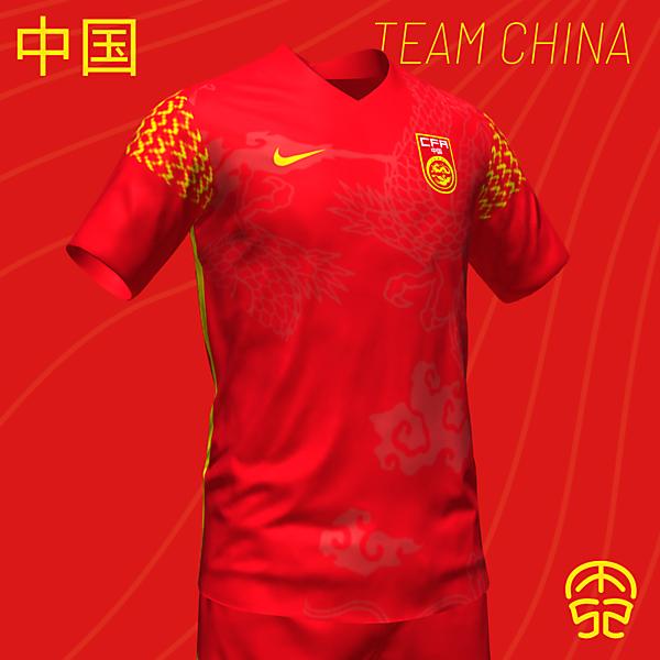 PR CHINA HOME KIT by Mangganate52