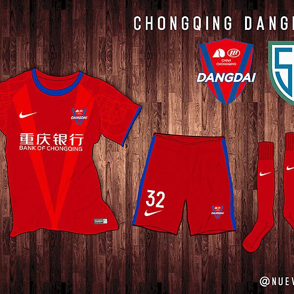 Chongqing Dangdai Lifan - Home Kit