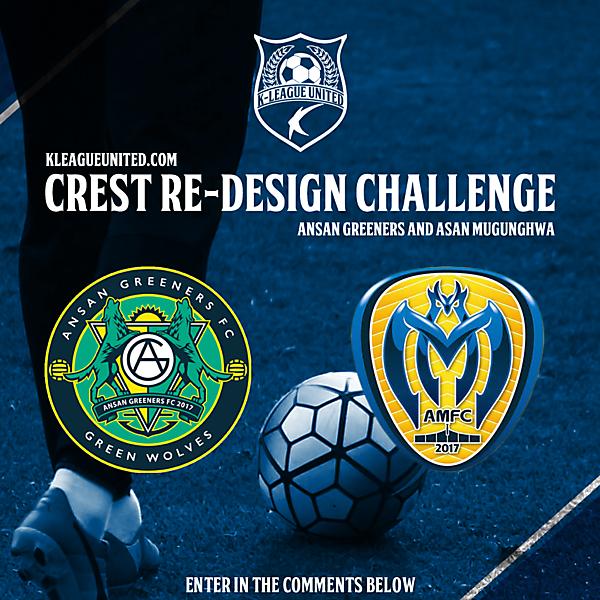 K League Crest Re-Design Rules