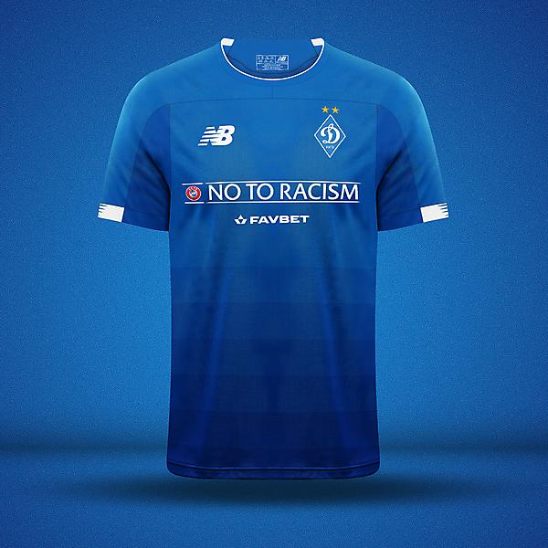 Dynamo Kiev    New Balance Away Concept