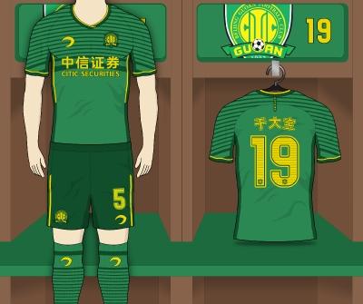Beijing Guoan FC | Home Kit