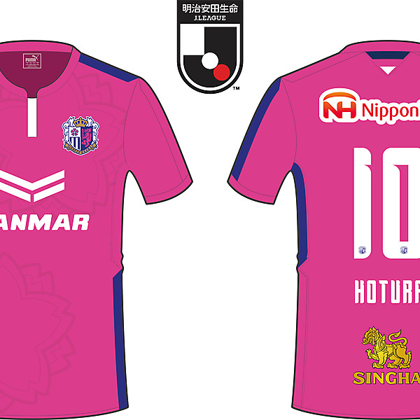Cerezo Osaka Home Kit-セレッソ大阪