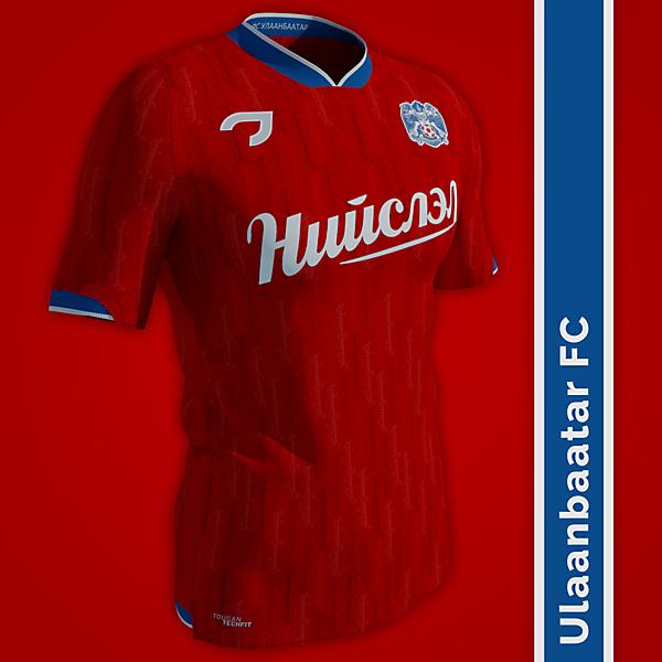 FC Ulaanbaatar   Home Shirt