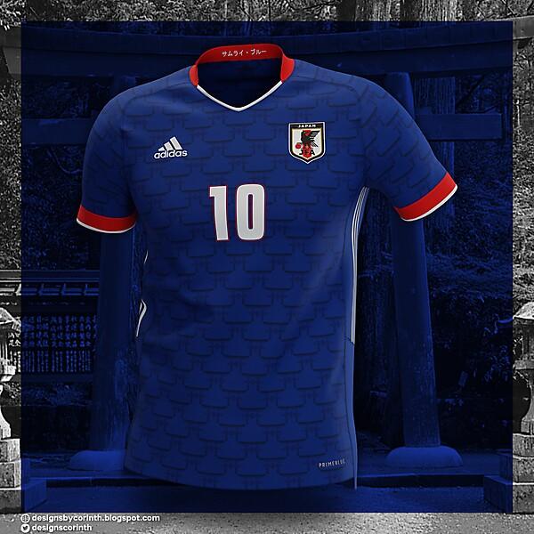 Japan   Home Shirt