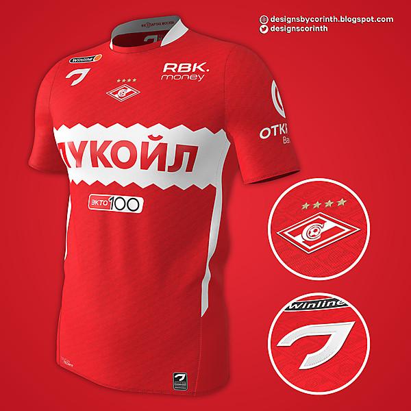 Spartak Moscow | Home Shirt