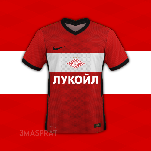 Spartak Moscow Concept Kit