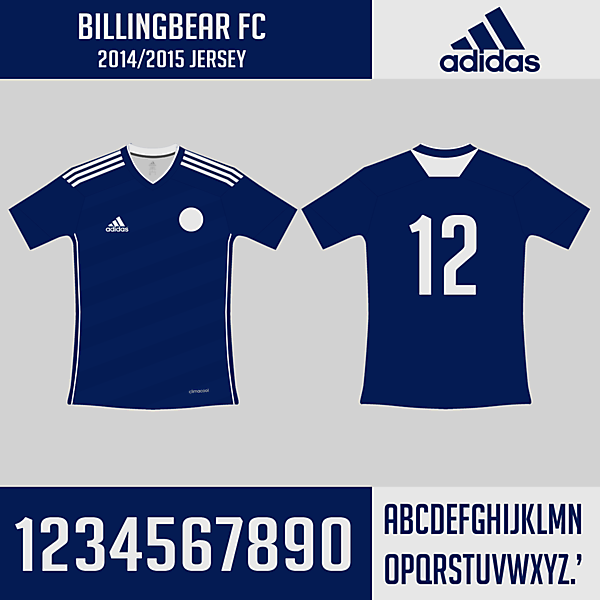 New English Club Kit Competition (closed)