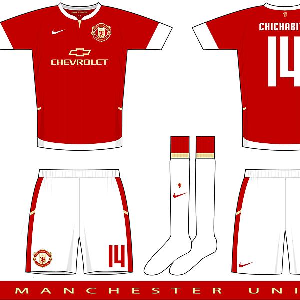Nike Esperanza -  Manchester United