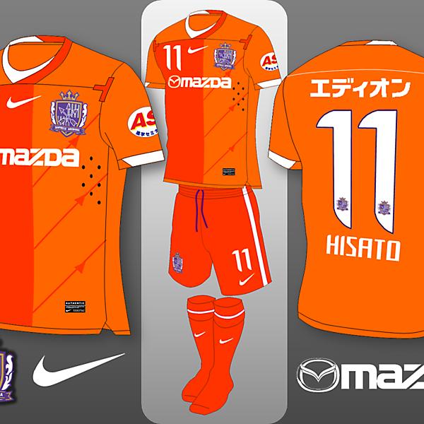 Sanfrecce Hiroshima Nike Away Kit Concept