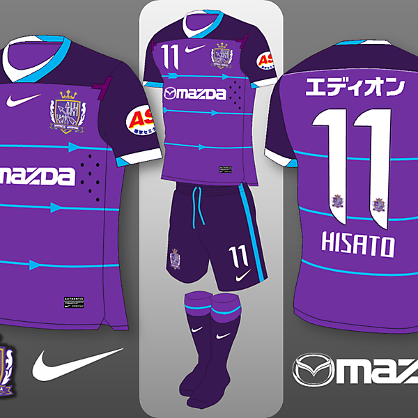 Sanfrecce Hiroshima - Kit Competition (closed)