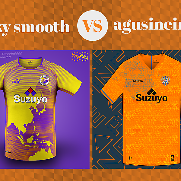 Silky Smooth vs. aguspineiro