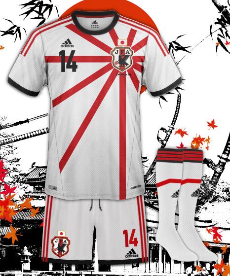 Japan Away Kit WC'14