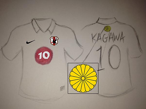 Japan World Cup Away