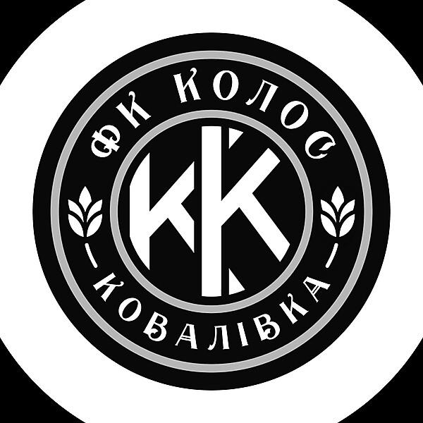Kolos Kovalivka (Колос Ковалівка) - Redesign