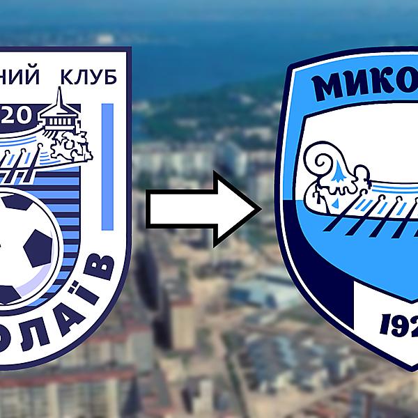 MFC Mykolayiv
