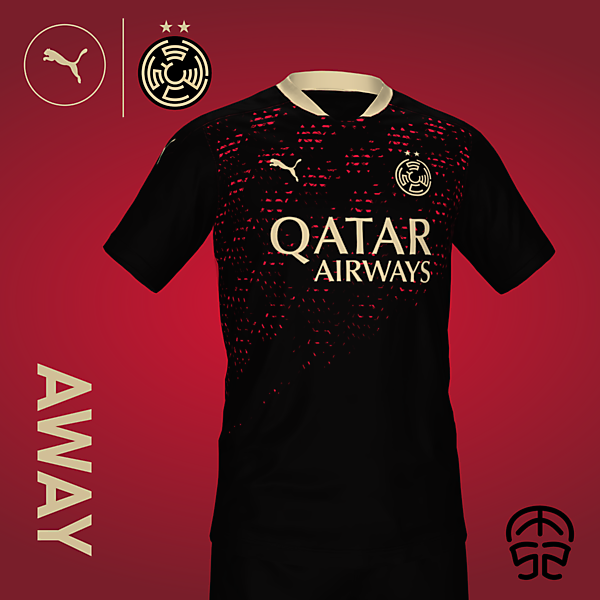 AL SADD SC AWAY KIT