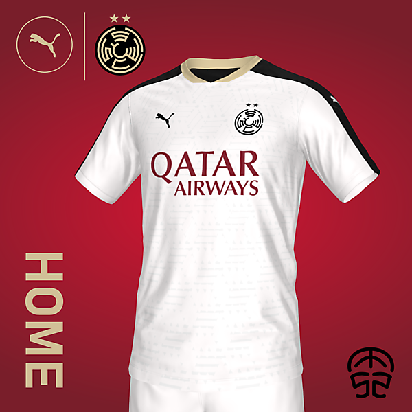 AL SADD SC HOME KIT