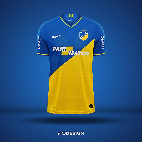 Apoel Nicosia || Nike Home Jersey