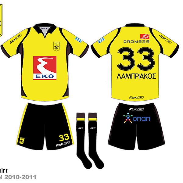 ARIS FC 2010/2011 home shirt