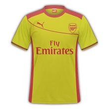 Arsenal Fantasy Away Kit