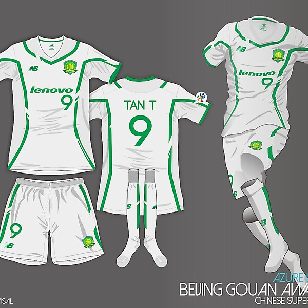 Beijing Guoan Away Kit