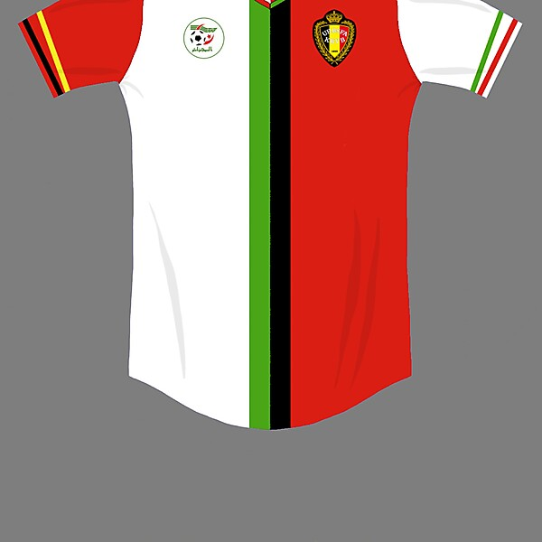 Belgium v Algeria combined kit concept