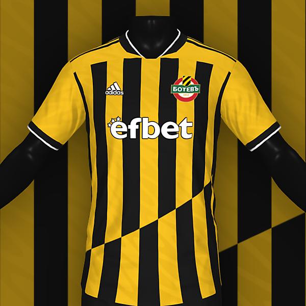 Botev Plovdiv Kit Concept
