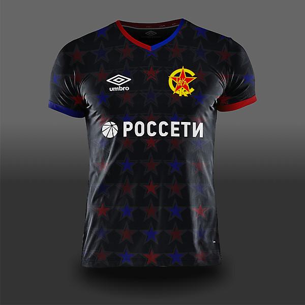 CDKA Moscow away shirt  (Umbro)