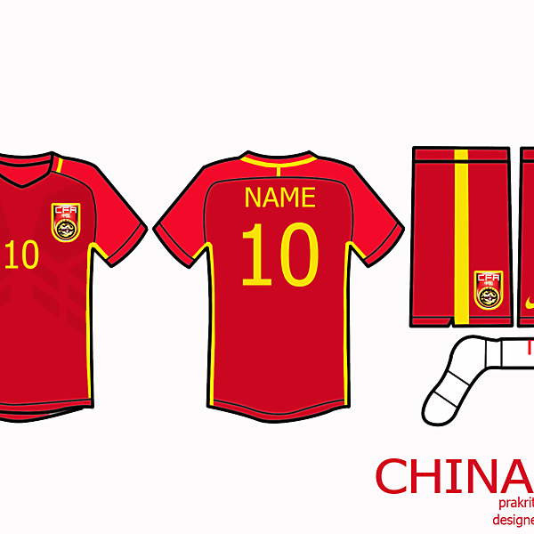 China Kit 2016