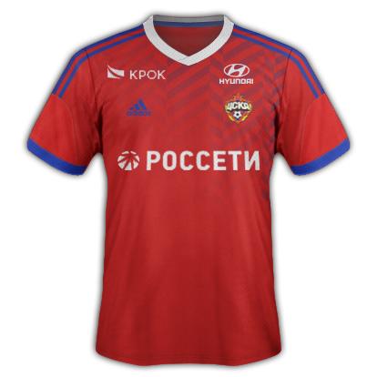 CSKA Moscow Fantasy Home Kit 2014/2015