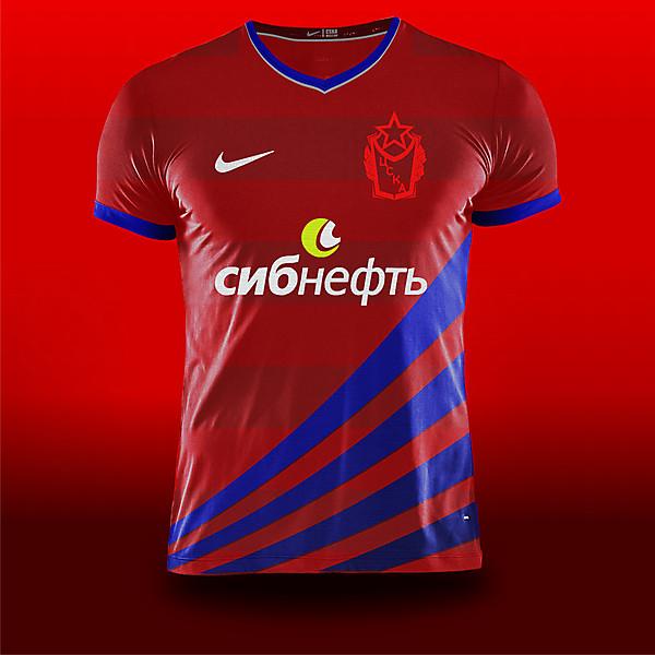 CSKA Moscow home shirt