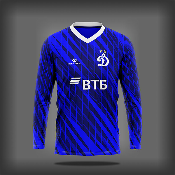 Dynamo Moscow Home