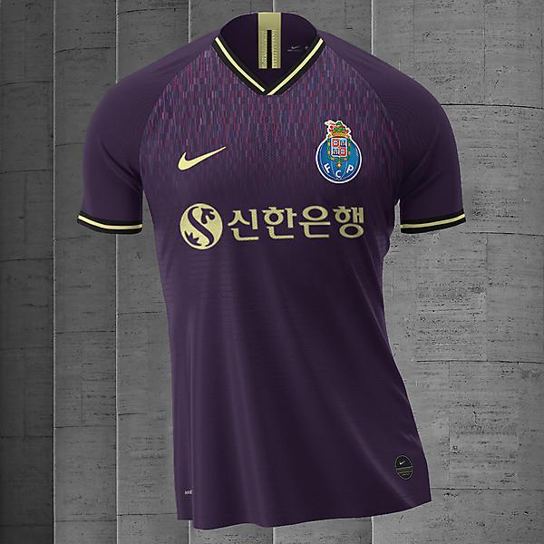 FC Porto - Away Kit