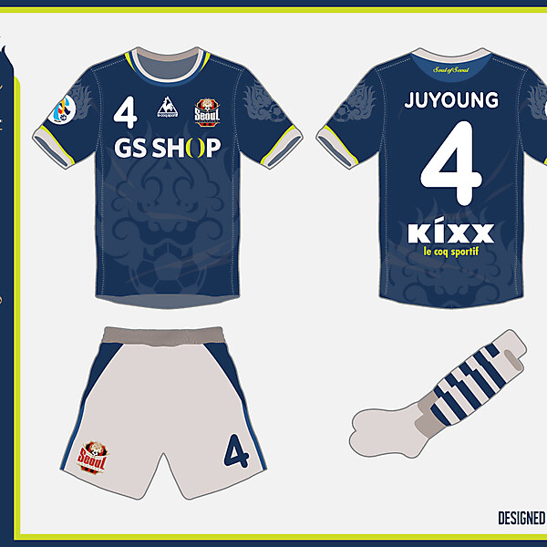 FC SEOUL Away jersey