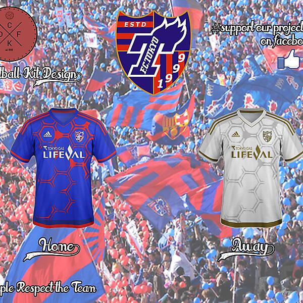 FC Tokyo Adidas Concept 2015/2016