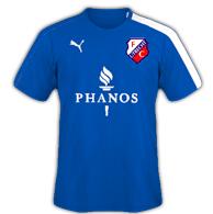 FC Utrecht Away kit 2006