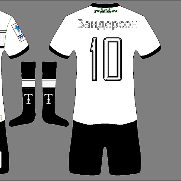 FC Krasondar fantasy away kit