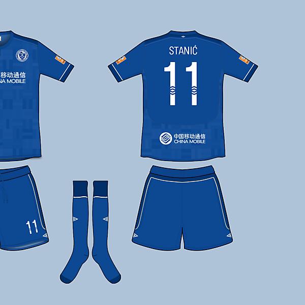FK Željezničar Sarajevo | Home Kit