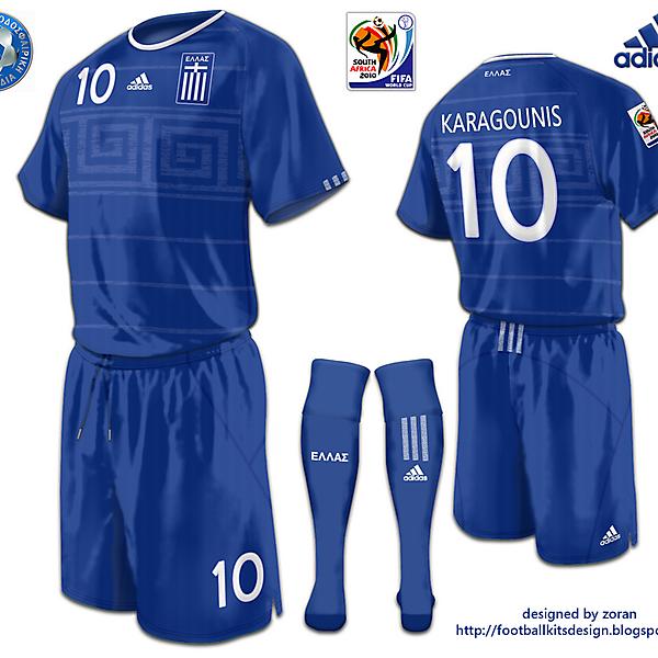 Greece World Cup 2010 fantasy away