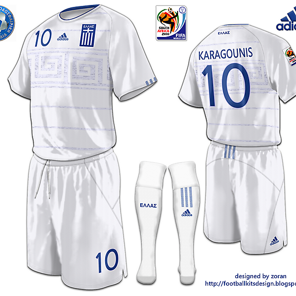 Greece World Cup 2010 fantasy home